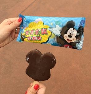 Disneyland, Hong Kong, Ice Cream
